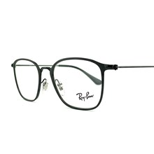 Óculos de grau infantil Ray-Ban RB1056 4065 46