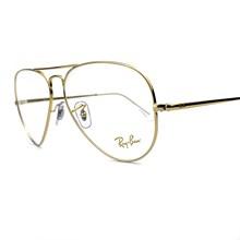 Óculos de grau Ray-Ban Aviator Metal II RB6489 3086 58
