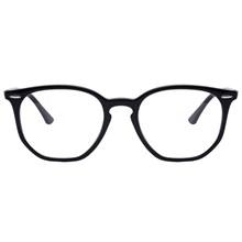 Óculos de grau Ray-Ban Hexagonal RB7151 2000 52