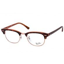 Óculos de Grau Ray Ban RB5154 5884 51