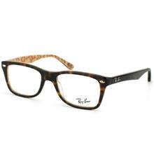 Óculos de grau Ray-Ban RB5228 5057 53