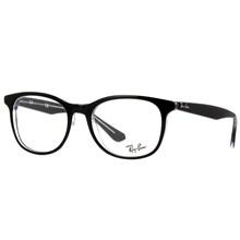 Óculos de Grau Ray Ban RB5356 2034 54