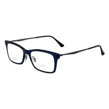 Óculos de Grau Ray-Ban RB7039 5451 51