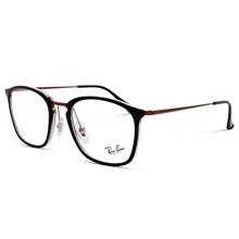 Óculos de Grau Ray Ban RB7164 5882 52