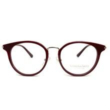 Óculos de grau Sabrina Sato SS456 C3 51