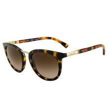 Óculos de Sol Ralph Lauren RA5207 150613 52