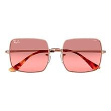 Óculos de Sol Ray-Ban Square RB1971L 9151/AA 54