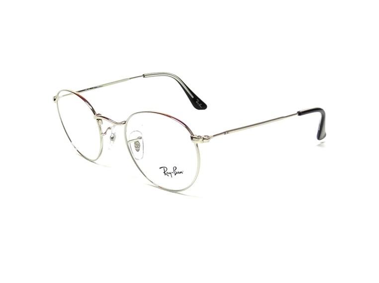 Óculos Receituário Ray Ban RB6242 2501 - Tamanho 45